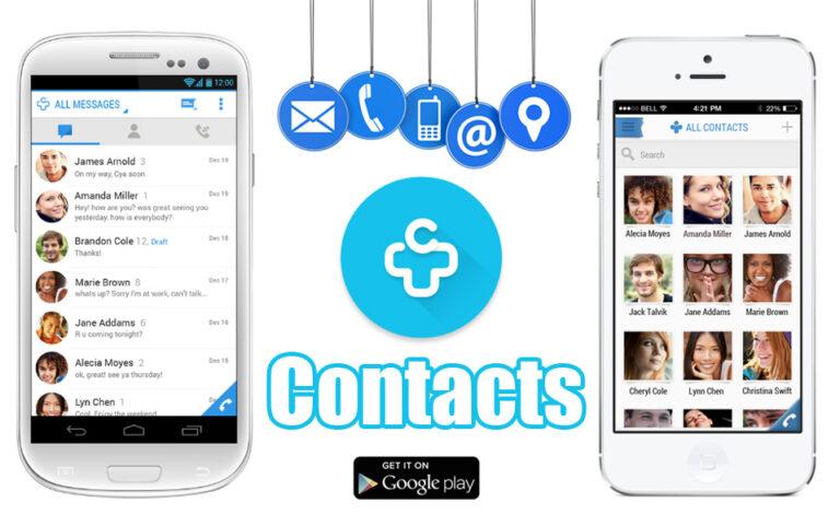 تطبيق لتنظيم جهات اتصالك