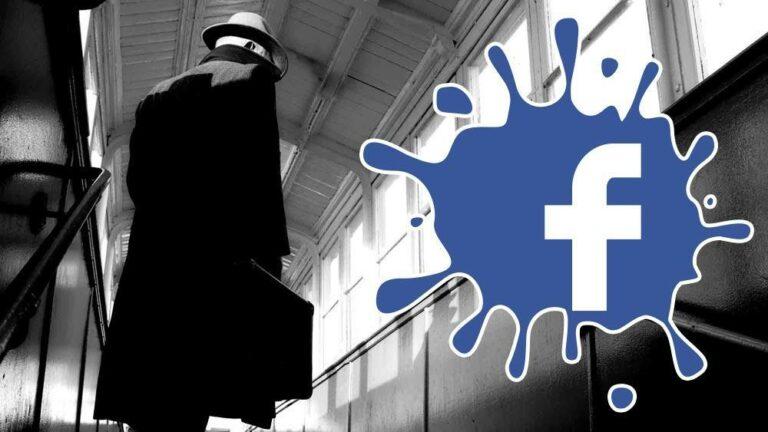 من يتجسس عليك في «فيسبوك»؟