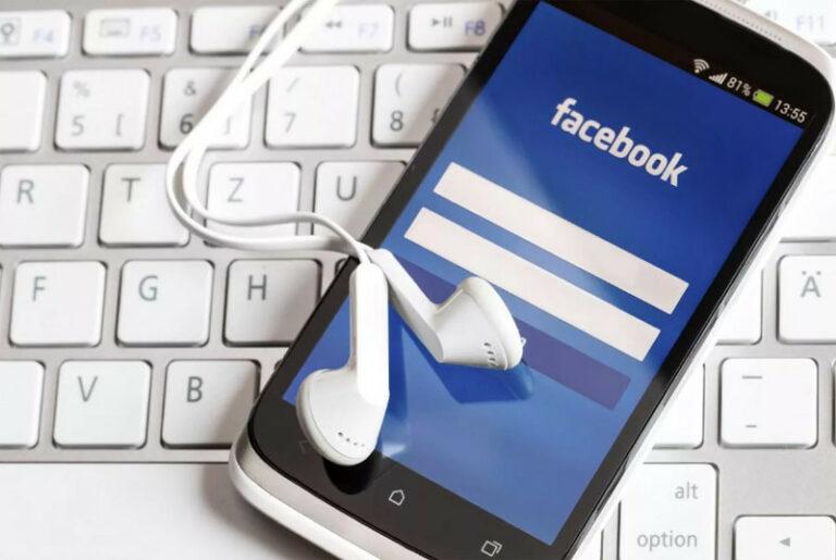 «فيسبوك» يدفع لك ليتجسس عليك!