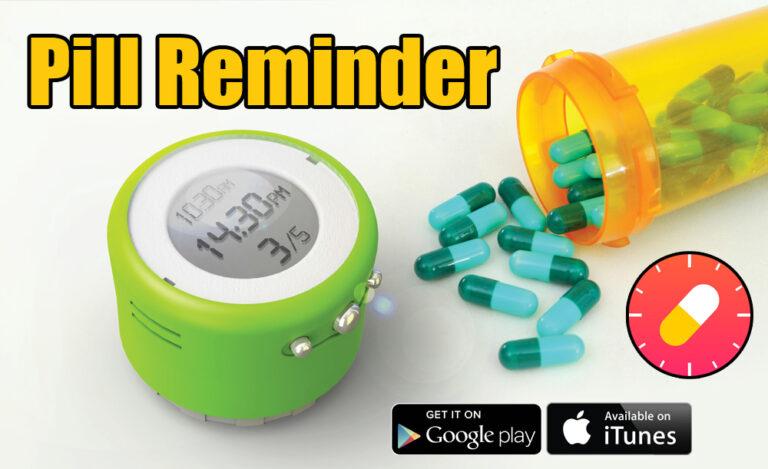 تطبيق يذكرك بمواعيد دوائك